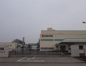 Thiết kế, thi công hệ thống phòng cháy chữa cháy nhà máy KYOCERA